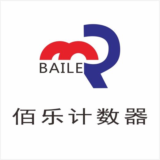 BAILE|佰乐