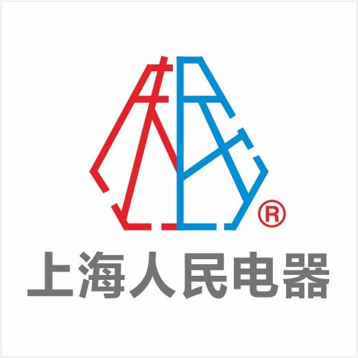上海人民电器